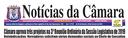 45ª Edição do Jornal Notícias da Câmara