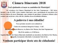 CAIC recebe a Câmara Itinerante 2018
